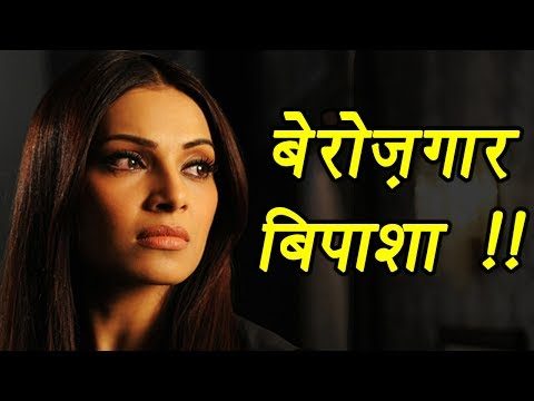 Bipasha Basu is JOBLESS for past 2 years; Heres Why | FilmiBeat