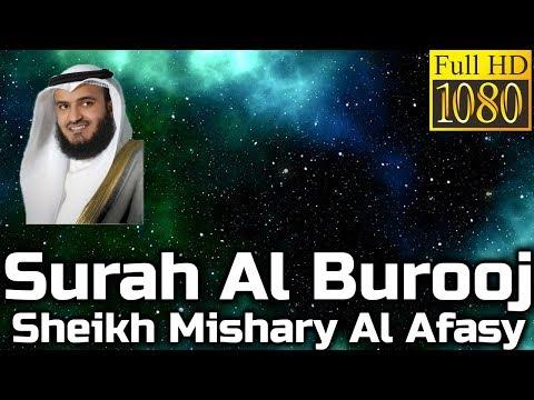 Surah Al Burooj سورة البروج: Sheikh Mishary Al Afasy مشاري العفاسي - English Translation