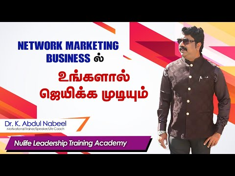You can succeed in network marketing business