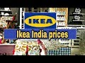 IKEA HYDERABAD PRICES n first store first review   IKEA INDIA store products , price and review
