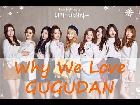 [FMV] Believe in Gugudan! 구구단 [School 2017 OST]