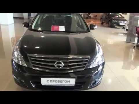 Nissan Teana 2013год Цена 949999 рублей