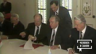 Беловежское соглашение: 28 лет спустя. Человек и закон. Фрагмент выпуска от 06.12.2019