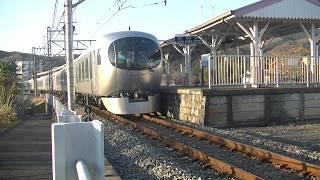西武鉄道001系 Laview 上り試運転 高麗1番着発