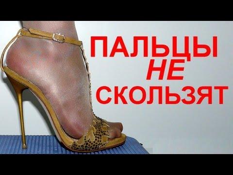Лодочки — женские туфли без застежек на шпильке;; модели на высоком или низком каблуке, платформе, танкетке. Их подошва бывает сплошной или.