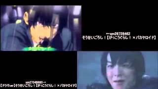 タグ→パズドラ モンスト モンスターハンター グランドセフトオート5 GTA...