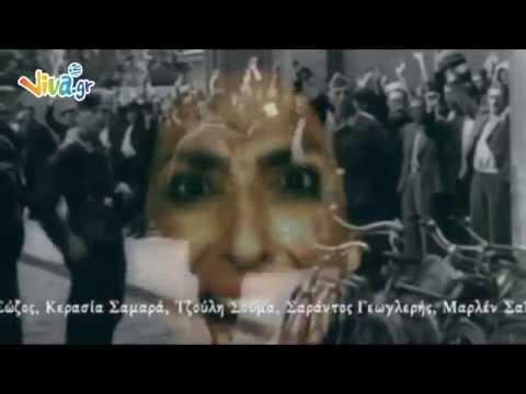 Το ημερολόγιο της Άννας Φρανκ | Εισιτήρια Viva.gr