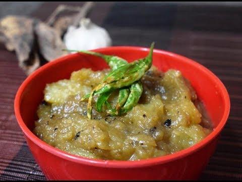 অমিতাৰ খাৰ I Amita Khar I Raw Papaya Khar I Assamese Khar Recipe