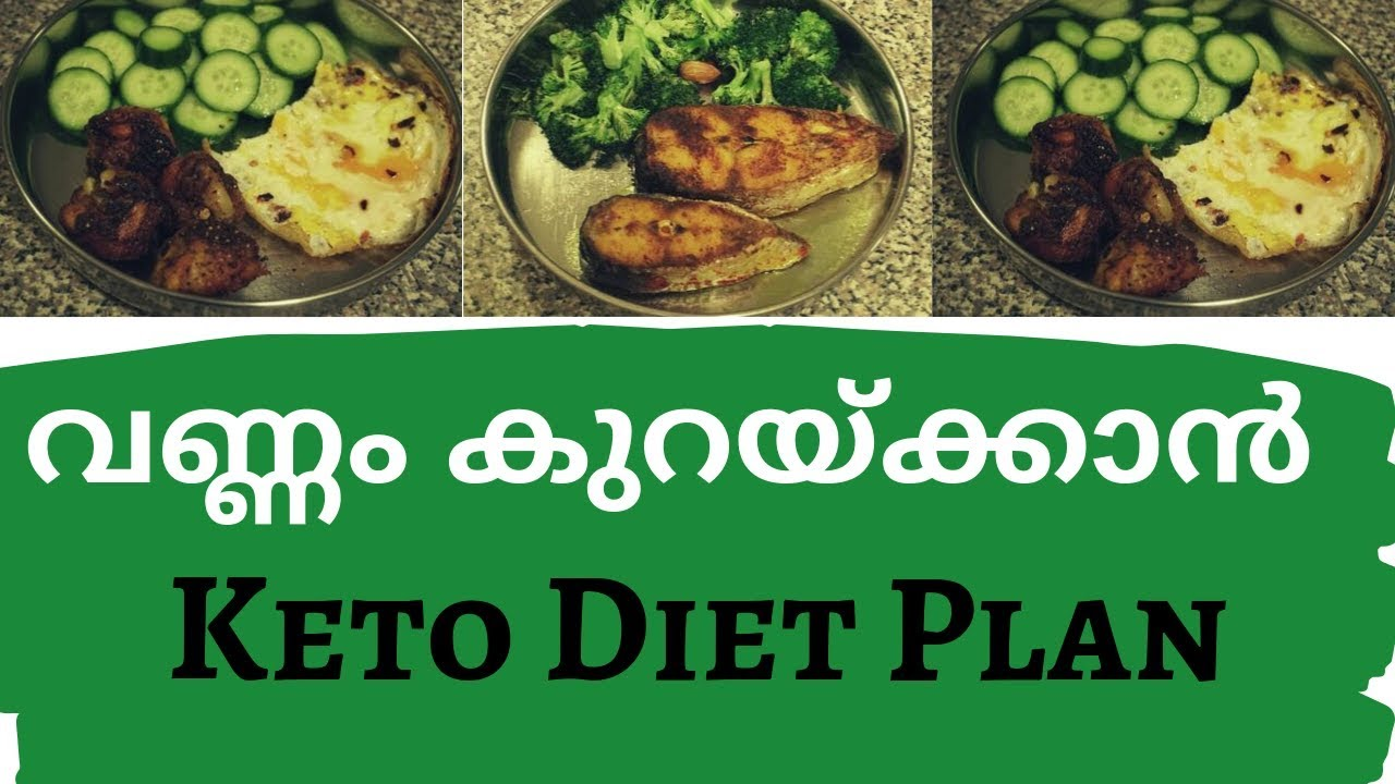 kerala diet plan for weight loss keto