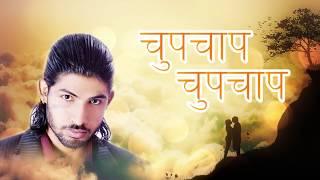 Timro Aankhako | Dinesh Gautam | ( Lyrical) New Nepali Gajal Song 2017 ( Dr. DuBaSu Chhetri)