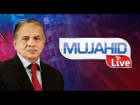 Mujahid Live |  Maryam Nawaz relation with Off shore company | 24 January 2017