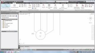 AutoCAD Electrical ,знакомство с программой 2 №2