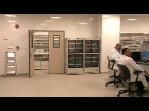 Qatar -Al Wakra Hospital