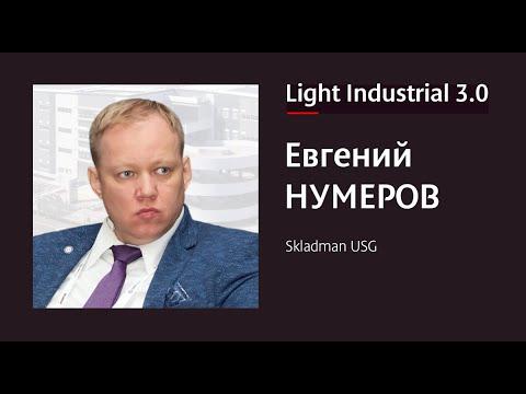 видео: Многоэтажные склады в мире, презентация | Евгений Нумеров |