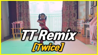 트와이스 (Twice) - TT [H3pta Remix] Dance