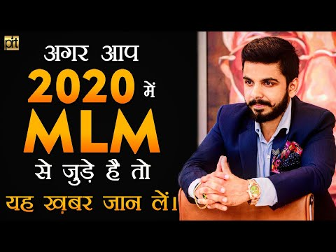 Network Marketing Training | MLM | Direct Selling | Ninja Techniques | Pushkar Raj Thakur | Success