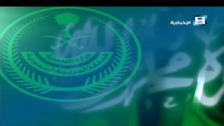 الداخلية: القبض على الإرهابي حسين الفرج