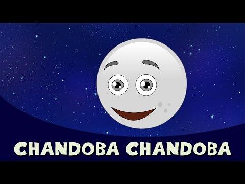 Chandoba Chandoba Bhaglas Ka - Marathi Balgeet & Badbad Geete | Marathi Rhymes For Children