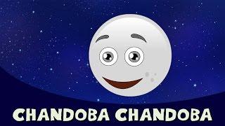 Chandoba Chandoba Bhaglas Ka - Marathi Balgeet & Badbad Geete | Marathi Reime Für Kinder