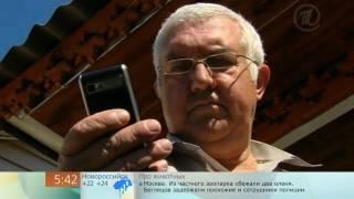 Как бороться с дачными ворами(Сообщить о технической проблеме В России каждый год совершается около 400 тысяч дачных краж. Вот и придумыва..., 2016-07-14T14:36:37.000Z)