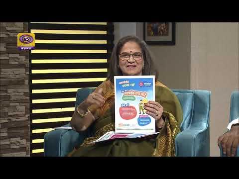 SWACHCHTA HI SEWA | Ramesh Agarwal | Namita Gautam | Good Evening India