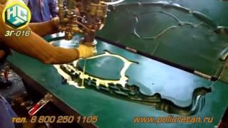 Заливка декора ППУ (накладка на спинку кровати), ЗГ-016, НСТ(Отладка методики заливки в сложную форму, нижняя часть формы деформирована (изгиб) - именно из за этого обра..., 2016-04-21T04:42:49.000Z)