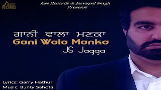 Gani Wala Manka | ( Full Song) | Js Jagga | New Punjabi Songs 2019 | Latest Punjabi Songs 2019