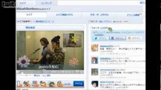 渋谷のキングと名乗る無職・小山純一(26)が田村淳の放送を荒らした...