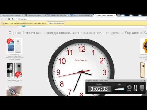 ПРОВЕРЕННЫЙ ЗАРАБОТОК В ИНТЕРНЕТЕ БЕЗ ВЛОЖЕНИЙиз YouTube · Длительность: 8 мин7 с