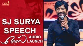 SJ Surya Speech at Mersal Audio Launch | Vijay | TSL