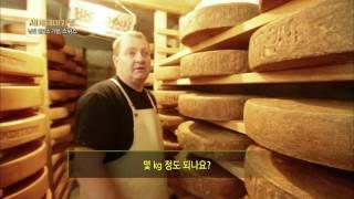 스위스 3대 치즈, 그뤼예르 치즈