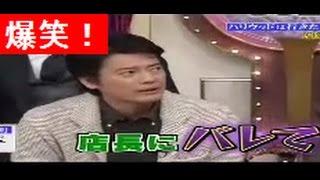唐沢寿明が役者になる前に、アルバイトをしていた時の話をしてくれました。