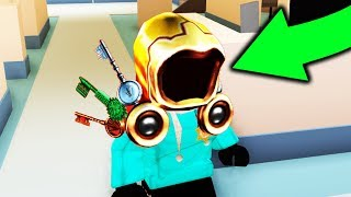 Roblox - FINDING THE GOLDEN DOMINUS.. (Ready Player One Event)