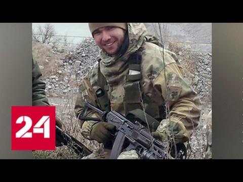 Названо имя сообщника убийцы Вороненкова