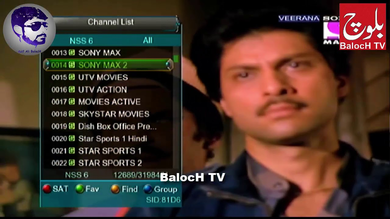 Sony Max 2 D Sport Travel Xp Working Fine On Dscam Server by BalocH TV
