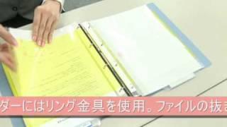 ニック介護事務オンラインショップ.