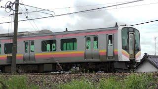 E129系A1+B15編成 信越本線上り普通434M内野→新潟→長岡【4K】