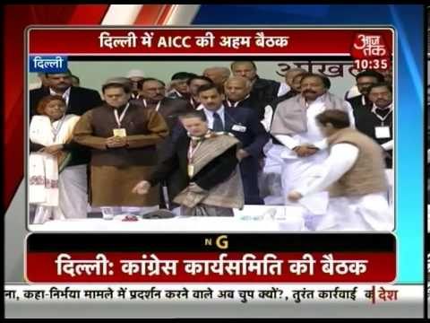 Congress leaders arrive at the AICC meet