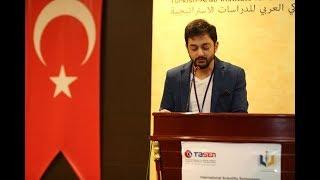 Gambar cover Açılış Kurân-ı Kerîm - TASEN | Istanbul Institute - Yazan Shabaneh
