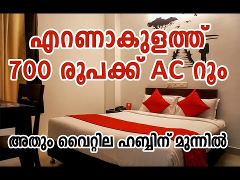 Hotel Laals Inn Vytilla Kochi Review - Book AC Hotel Rooms at Affordable Rates