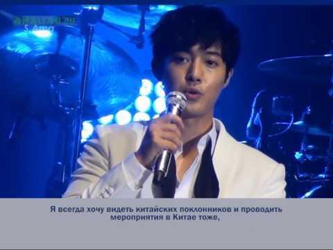 (rus sub) Ким Хён Джун. Fanmeeting 2017 Anemone. Q&A