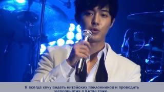"(rus sub) Ким Хён Джун. Фанмитинг 2017 ""Anemone"". Ответы на вопросы"