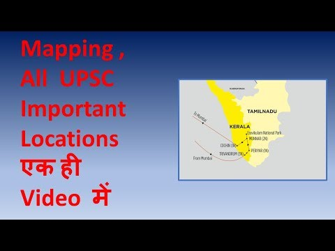 Mapping Covered in Single Video, All Important Locations, Mapping  for UPSC Prelim 2018