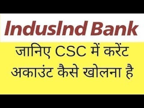 CSC Current Account Opening Problem Solved See This Video in Hindi
