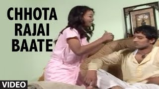 Hit Bhojpuri Video - Chhota Rajai Baate (Full Song) by Bhojpuri Queen Kalpana