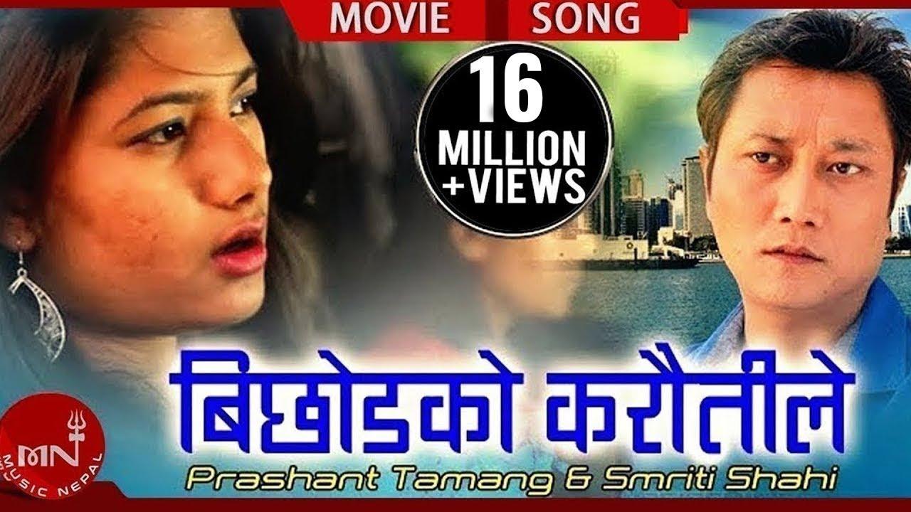 Bichodko Karautile New Nepali Superhit Movie Pardeshi Song Ft