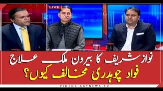 Why Fawad Chaudhry not in favor of Nawaz's treatment abroad?