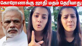 கேள்வி கேக்கலாம் Oppose பண்ணலாம் ஆனா | Varalakshmi, Jeeva, Quarantine, 9pm9minute, Modi | Tamil News
