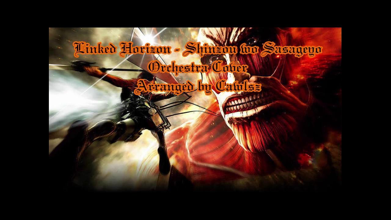 Attack on Titan Season 2 Opening - Shinzou wo Sasageyo ...