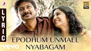 Nimir - Epodhum Unmael Nyabagam Lyric   Udhayanidhi Stalin, Parvatii Nair